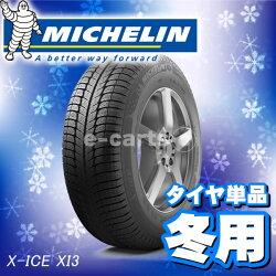 MICHELINX-ICExI3215/45R18(ミシュランエックスアイスエックスアイ3)新品タイヤ4本価格