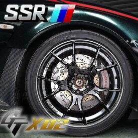 送料無料 SSR GTX02 195/45R16 TOYO DRB 4本SET 超軽量 サーキット ヴィッツ ロゴ