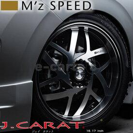 送料無料 エムズスピード J-CARAT 205/40R17 TOYO ナノエナジー3+ 4本SET ヴィッツ カルタス