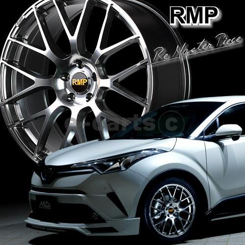 送料無料 RMP 028F 245/35R21 輸入タイヤ 4本SET 軽量 フローフォーミング レクサスNX エルグランド