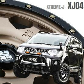 送料無料 MLJ エクストリームJ XJ04 225/65R17 BFグッドリッチ T/A KO2 ブラックレター 4本SET デリカD5 アウトランダー CX-5 ブロンズ