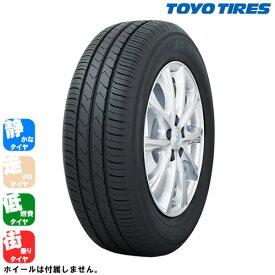 TOYO TIRES SD-7(トーヨータイヤ SD7) 155/80R13 4本セット 法人、ショップは送料無料