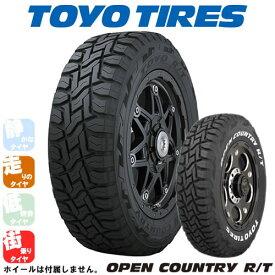 TOYO TIRES OPEN COUNTRY R/T(トーヨータイヤ オープンカントリーR/T) 265/60R18 4本セット 法人、ショップは送料無料