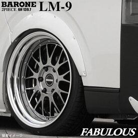 【タイヤ・ホイール 4本セット】ファブレス BARONE LM-9 2P◆225/35R20 NITTO NT555G2◆20インチ 8J 6H-139.7◆タイヤ・ホイール 新品4本(1台分)セット