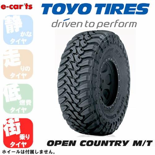 トーヨー OPEN COUNTRY M/T 33X12.50R15 (TOYO オープンカントリー M/T)条件付き送料無料 1本価格