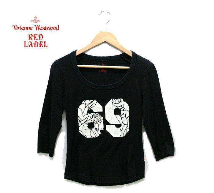 【VIVIENNE WESTWOOD Red Label】ヴィヴィアン・ウエストウッド レッド レーベル 69ロゴ 7分袖 トップス サイズ 2 【中古】