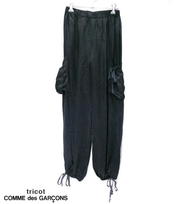 【tricot COMME des GARCONS】トリココムデギャルソン ジョガーワークパンツ サイズフリー ブラック 黒 キュプラ サテン RM0884 【中古】
