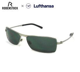 【Rodenstck×Lufthansa】ローデンストック×ルフトハンザ サングラス R4910-A 60□14 シルバー 限定モデル ドイツ製 アイウェア 小物 服飾品 RM2682【中古】