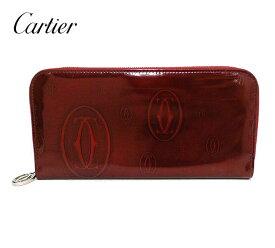 a4485e95a6a3 【Cartier】カルティエ ハッピーバースデー 長財布 ラウンドファスナー ラウンドジップ パテントレザー エナメル カーフ
