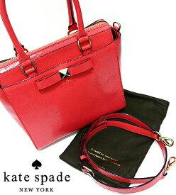 【Kate Spade】ケイトスペード2way ショルダーバッグ ハンドバッグ 2014SSモデル ピンク系【極美品】【中古】FF0666