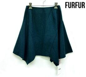 【FURFUR】ファーファーサイドスクエアスカート黒 Fサイズグリーン系 深緑 タグ付き 台形スカート【中古】FB0302