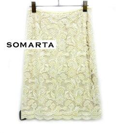 【SOMARTA】ソマルタ総レース タイトスカート雪 結晶 刺繍サイズ2 ペチコート付き アイボリー日本製 【中古】FA0330