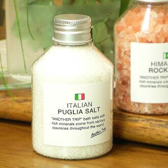 アナザート RIP Italian プーリアソルト 195 g
