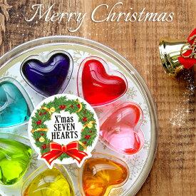 クリスマスプレゼント【クリスマス セブンハーツ】乾燥肌のための 入浴剤クリスマスギフトに!