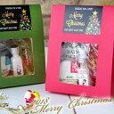 ホリデーバスギフト【ラッキーシール対応】【クリスマスプレゼント プチギフト 入浴剤】バスソルト