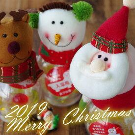 ぬいぐるみ付バスポット-クリスマスポット2019【入浴剤ギフト】【ジーピークリエイツ】【乾燥肌のための 入浴剤】プチギフト クリスマスプレゼント