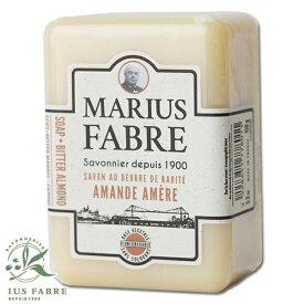 【サボン ド マルセイユ 1900 ビターアーモンド 150g】マリウスファーブル サボンドマルセイユラッキーシール対応