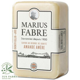 【サボン ド マルセイユ 1900 ビターアーモンド 250g】マリウスファーブル サボンドマルセイユラッキーシール対応