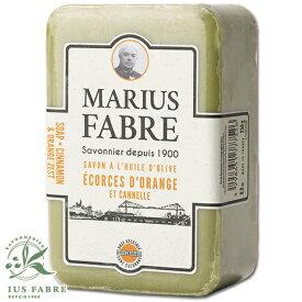 【サボン ド マルセイユ 1900 シナモンオレンジ 250g】マリウスファーブル サボンドマルセイユ