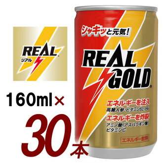 Energy drinks (160ml×30)