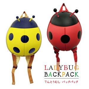 【レディバグ バックパック】はじめてのおつかい ラグビー 田中選手てんとう虫 キッズ リュックサック レッド イエロー バッグ プレゼント 女の子 男の子 ユーカンパニー