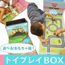 トイプレイボックス 収納 ボックス おもちゃ箱 子供 女の子 男の子 完成品 子供部屋 恐竜 車 キャッスル プリンセス ユーカンパニー