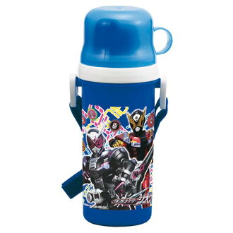 Kamen Rider drive Cup with straight drinking prabottle ( canteen )
