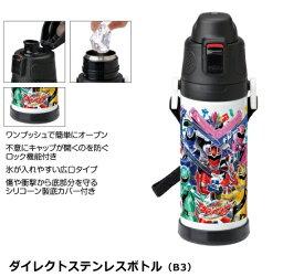 魔進戦隊キラメイジャー ダイレクトステンレスボトル 水筒 480ml 直飲み水筒
