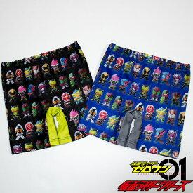 送料無料 仮面ライダーシリーズ ゼロワン フルプリ 海水パンツ 水着 100cm 110cm 120cm 展開