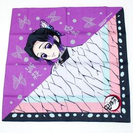 鬼滅の刃 なりきりバンダナ 約52×52cm 胡蝶しのぶ 綿100% ランチクロス 日本製 こちょうしのぶ きめつのやいば ナフキン