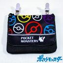 送料無料 ポケットモンスター クリップポケット ショルダー付き KPK2 1300 約15×12cm 黒色 ズボン・バッグなど簡単取…