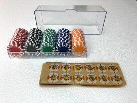 麻雀(マージャン)用ポーカーチップ『アモス新チップ』特大
