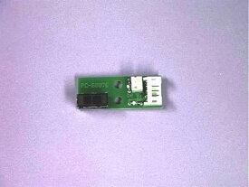 ▲▽AMOS(アモス)用部品『センサー基盤PC-6007E』新品▽▲【RCP】