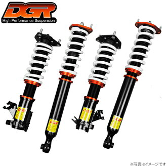 Honda Civic EF CRX full tap total WFF coilover Kit