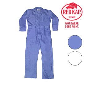 REDKAP CC16 レッドキャップ 長袖 つなぎコットン100% 前面ドーナツボタン!【ポストマンブルー】【ホワイト】
