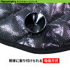 Sunshade SUN-29 Black mesh Nissan NISSAN caravan E26 NV350 set 1-storage bag with tax