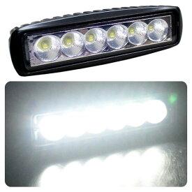 LEDミニライトバー・オフロードランプ6LED搭載・18W 幅約16cmと小型ながら明るさバッチリ!【24V対応】