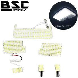 トヨタ・ハリアー(60系)用LEDルームランプセット 1台分車種別専用設計とっても明るい! 高輝度COBチップLED!