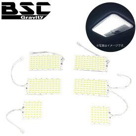 ニッサン・エルグランド(E51)用LEDルームランプセット 1台分車種別専用設計とっても明るい! 高輝度COBチップLED!