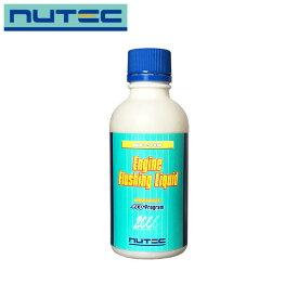 NUTEC ニューテックNC-910 エンジンフラッシング添加剤300 mlエンジン内部環境の回復に!