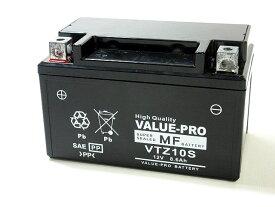 【新品】高性能バッテリー VTZ10S ◆[ヤマハ:〜250] マジェスティ250[07- 4D9] マグザム[SG17 SG21] YTZ10S TTZ10S FTZ10S DTZ10S GTZ10S 他互換