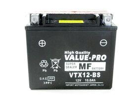 【新品】高性能バッテリー VTX12-BS ◆[スズキ:OVER] マローダー800 デスペラード800[US53B] YTX12-BS FTX12-BS DTX12-BS 他互換
