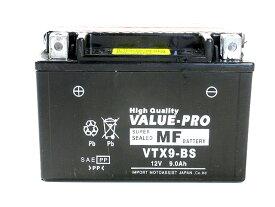 【新品】高性能バッテリー VTX9-BS ◆[カワサキ:〜400] ZRX400・ZRX-2[ZR400E ZR400F] ザンザス[ZR400D] YTX9-BS、FTX9-BS DTX9-BS他互換