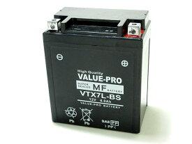 【新品、液入り充電済み】VTX7L-BS◆[スズキ:〜250] グラストラッカービックボーイ[NJ4DA,NJ4BA]