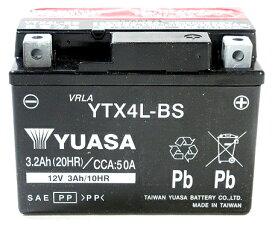 新品 台湾ユアサ AGMバッテリー YTX4L-BS ◆ 郵政カブ リトルカブ カブ100 C50 C70 C90リード50 リード90 ロードフォックス ディオ DIO50 DJ-1 トゥデイ タクト イブパックス Gダッシュ フラッシュ パル ビア