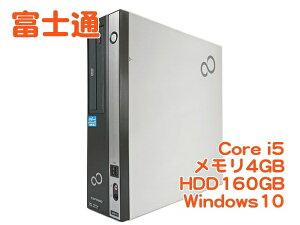 [F103DX]第2世代Corei5限定富士通デスクトップ(Corei53.1GHz2GB16.0GBDVD-ROMWindows10Home64bit)