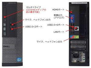 [D39D][新品SSD搭載]DELLOptiPlex3010(Corei534703.2GHz8GB256GBDVD-ROMWindows10Pro64bit)