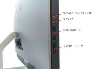 [D40D]DELLOpiplex9020AIO(Corei54570S2.9Ghz4GB500GBDVDマルチWindows10Home64bit)