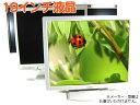 【中古】液晶ディスプレイ [LCD19-SEC2] 19インチ Bランク 機種問わず (解像度 1280×1024)【LCD】【激安】【液晶モニタ】【おすすめ】…