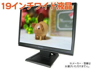 液晶ディスプレイ[LCD19W-SEC]19インチワイド液晶ディスプレイ/解像度1440×900